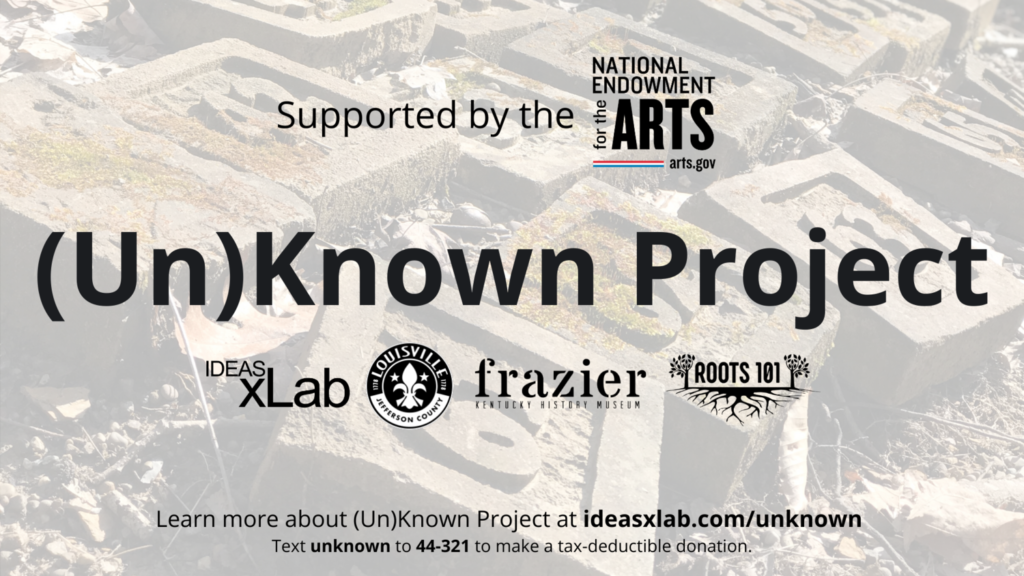 (Un)Known Project